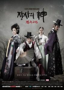 the-merchant-gaekju-2015--2015-jangsaui-sin-gaekju-2015.38267
